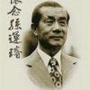 Thư viết cho con trai của ông Sun Yun-suan (Tôn Vận Tuyên)